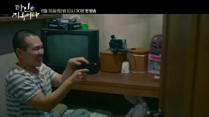 video-gamer-724656733..jpg