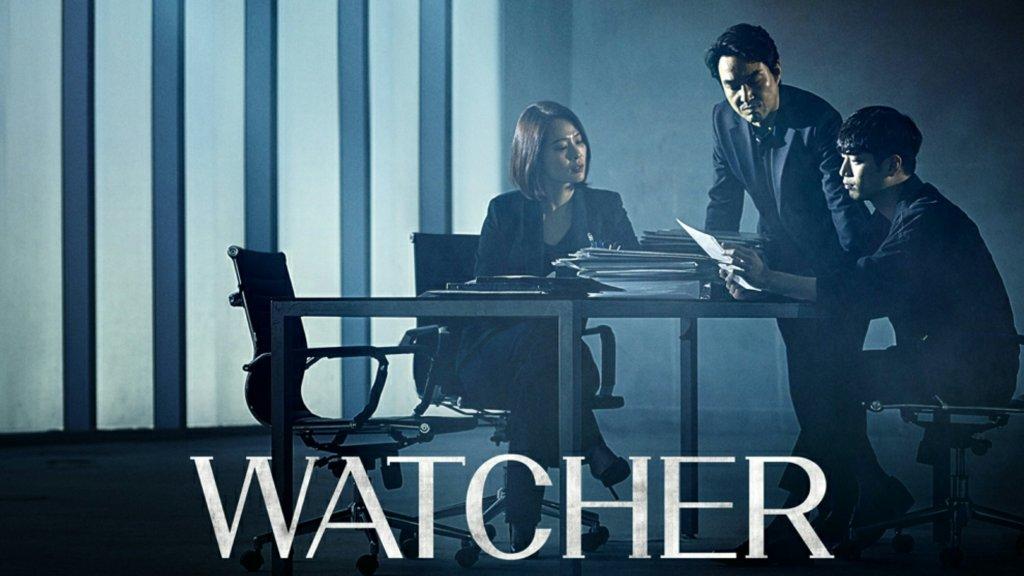 watcher 2019