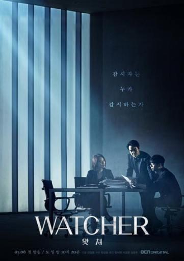 Watcher 2019 Kdrama