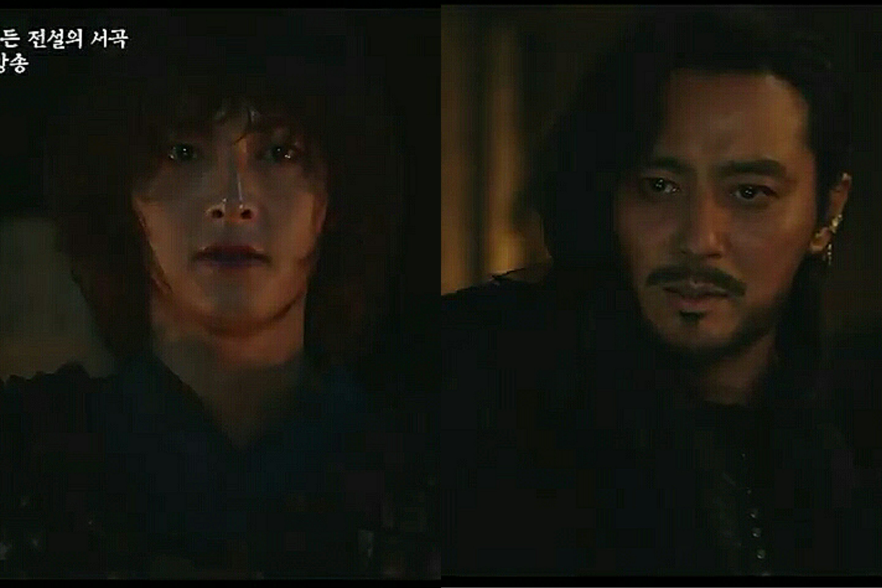 arthdal chronicles part 3 trailer and release date