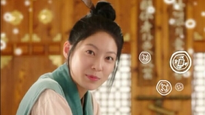 flower crew gong seung yeon