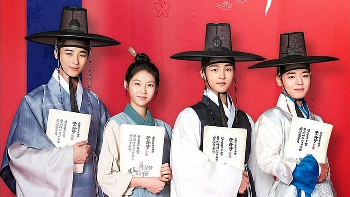 flower crew joseon marriage agency kdrama