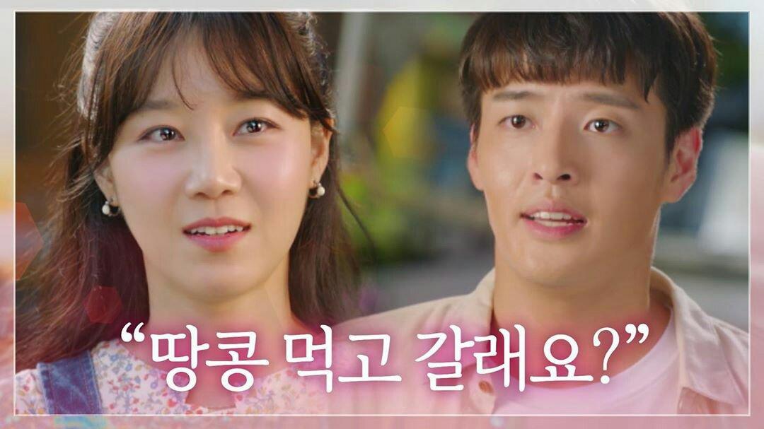 gong hyo jin and kang ha neul when camillia blooms kdrama september, 2019
