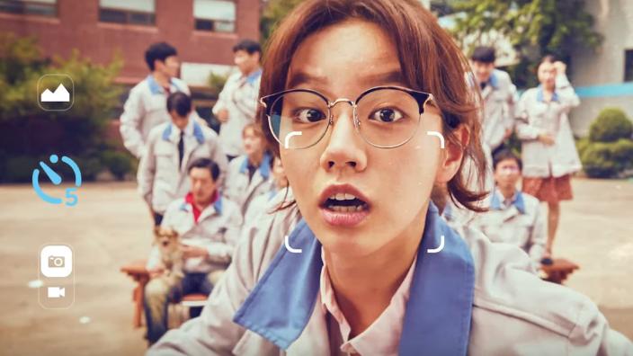 Hyeri Miss Lee kdrama