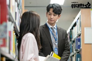 Im Joo Hwan the great show