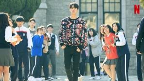 Song Kang Netflix drama love alarm