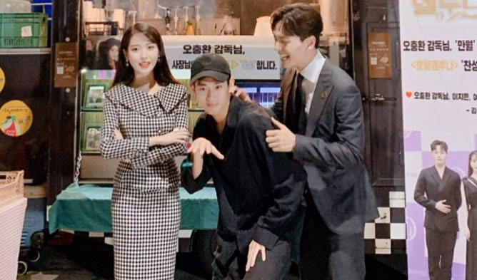IU Yeo Jin Goo and Kim So Hyun in Hotel del luna