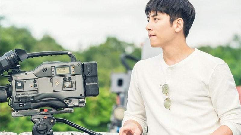 Ji Chang Wook New drama