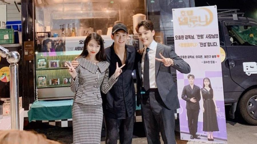 Kim Soo Hyun Hotel del luna
