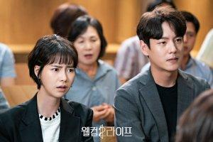Kwak Si Yang welcome 2 life