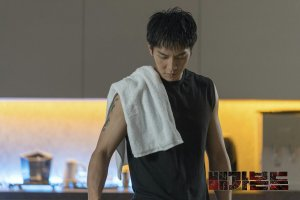 lee seung gi in vagabond1631744763..jpg