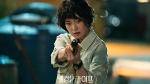 Lim Ji Yeon detective welcome 2 life drama
