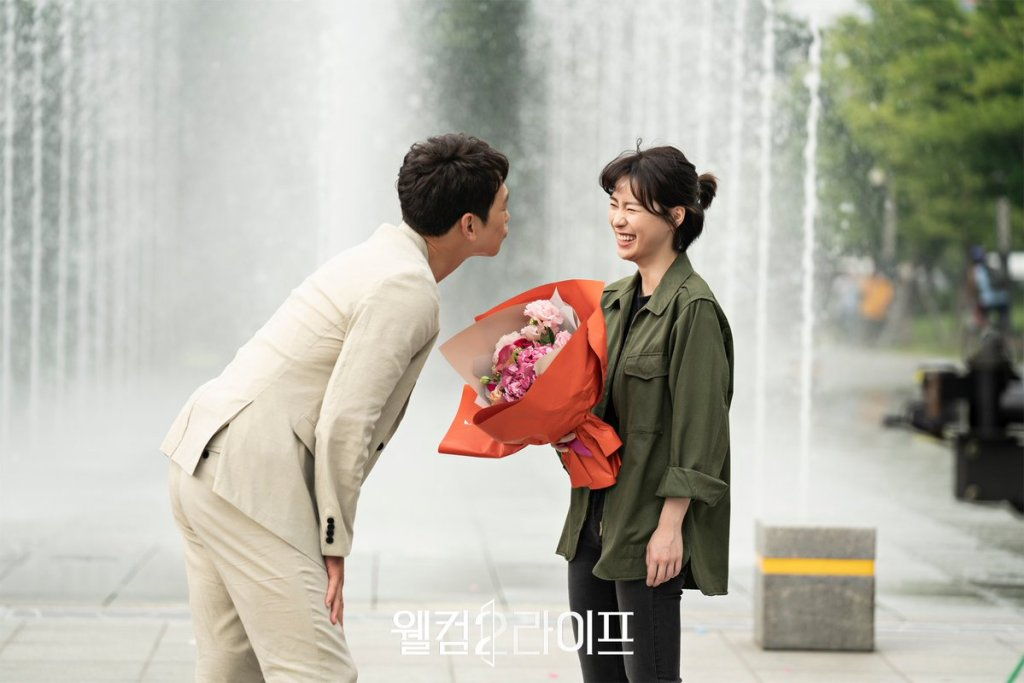 Rain And Lim Ji yeon welcome 2 life new drama