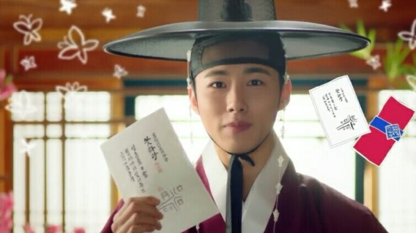 seo ji hoon marriage agency drama