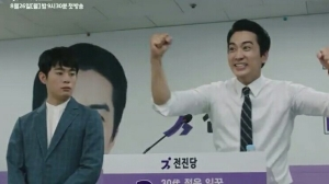 song seung heon assembly show scene