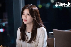 The great show female lead Lee Sun Bin