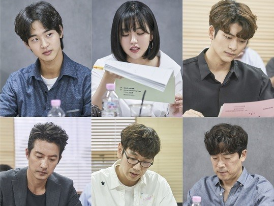 The tale of nokdu cast while script reading