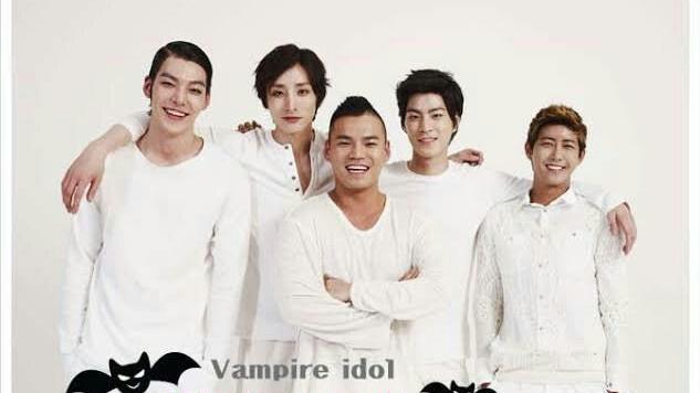 Vampire Idols Kim Woo Bin kdrama series