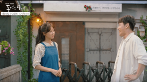 When The Camellia Blooms Gong Hyo Jin and Kang Ha Neul