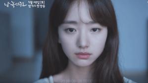 Won Jin Ah as Go Mi Ran