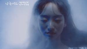 Won Jin Ah Melting me softly