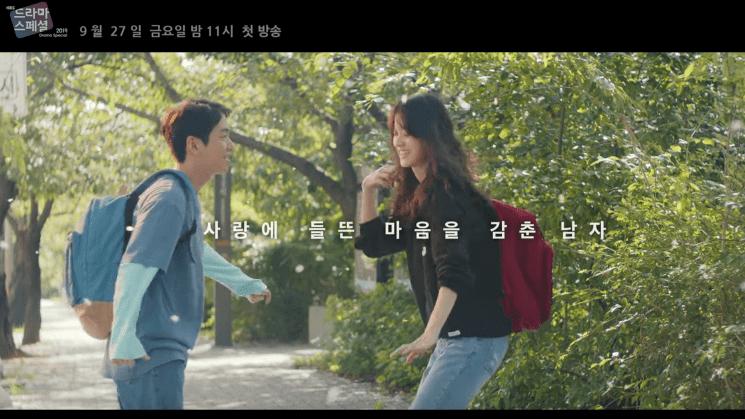Ahn Seung Kyoon and Shin Do Hyun understanding of a social dance drama special