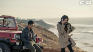bae suzy and lee seungi vagabond drama scene 2019