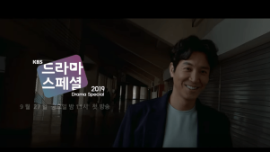 choi won young scouting reporter