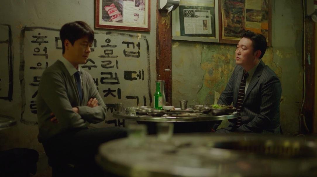 Do Hoon and Hang Soo