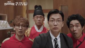 funny scene in Cheap cheonlima drama