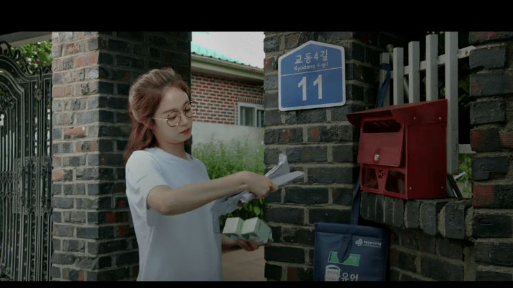 Jeon Su min birthday letter