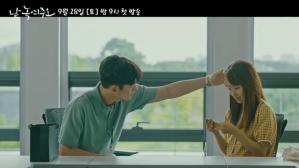 ji chang wook and won jin ah cute and romantic scene melting me softly