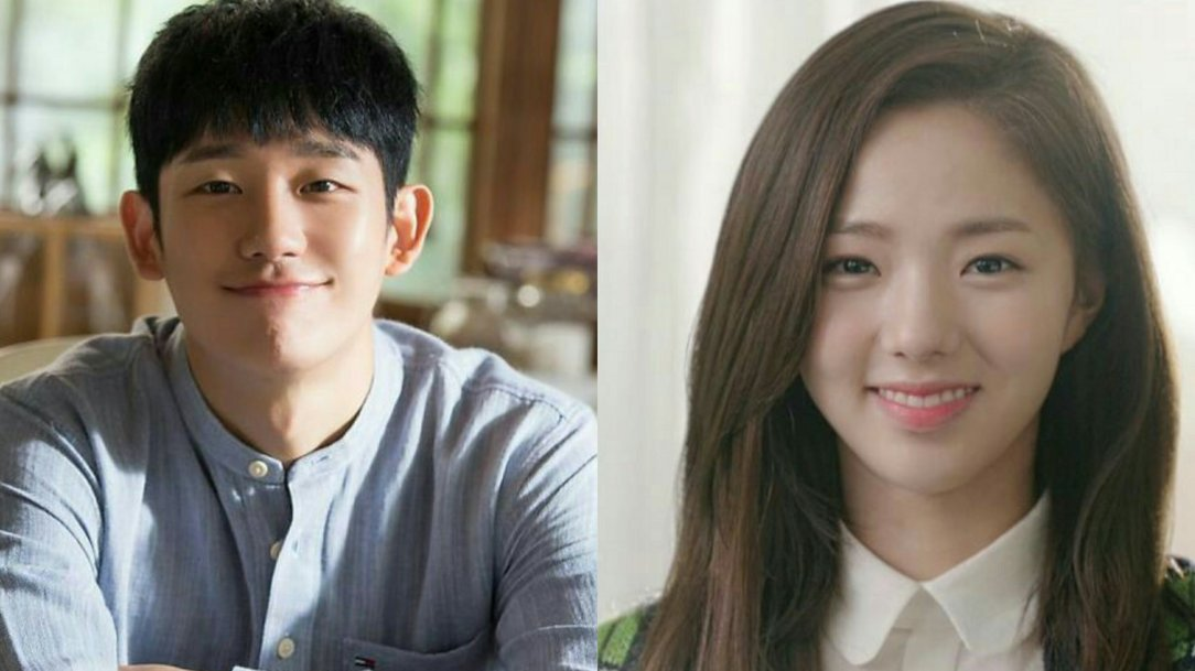 jung hae in and chae soo bin for half of half kdrama confirmed