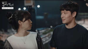 Kang Ha Neul and Gong Hyo Jin When the camellia blooms drama