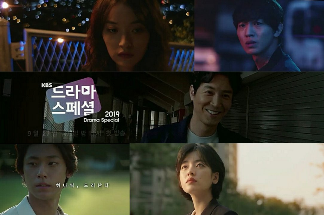 kbs 2019 drama special 10 different stories