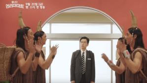 Kdrama Cheap Cheonlima mart drama