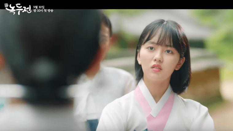 Kim So Hyun historical drama