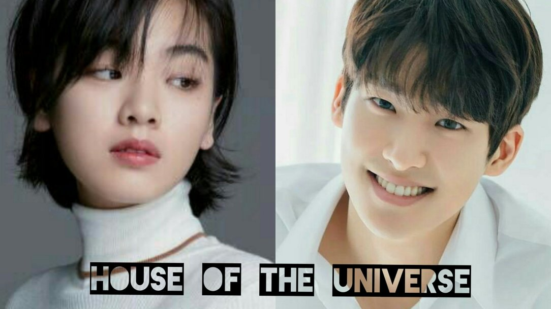 lee joo young and kim jin yeop in drama special house of the universe 2019
