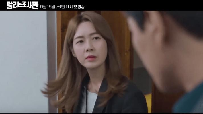 Lee Yo Won the running mates drama