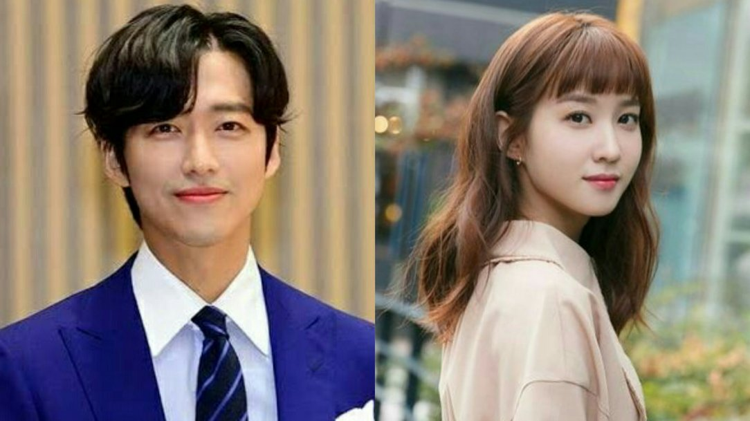 nam goong min and park eun bin stove league kdrama