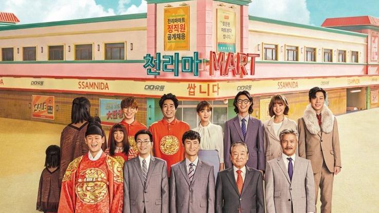 Pegasus Market drama 2019
