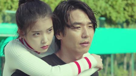 Persona IU Netflix korean drama