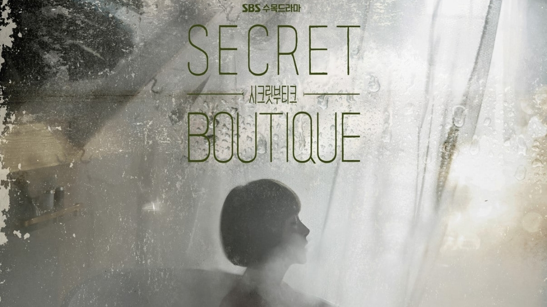 Secret Boutique drama 2019