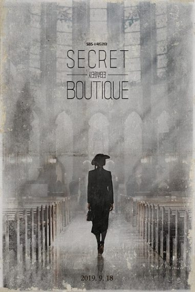 Secret Boutique poster 2019