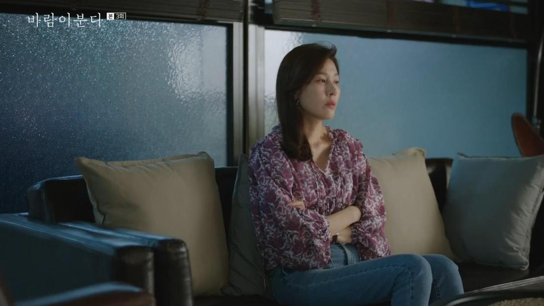 Soo Jin before divorce