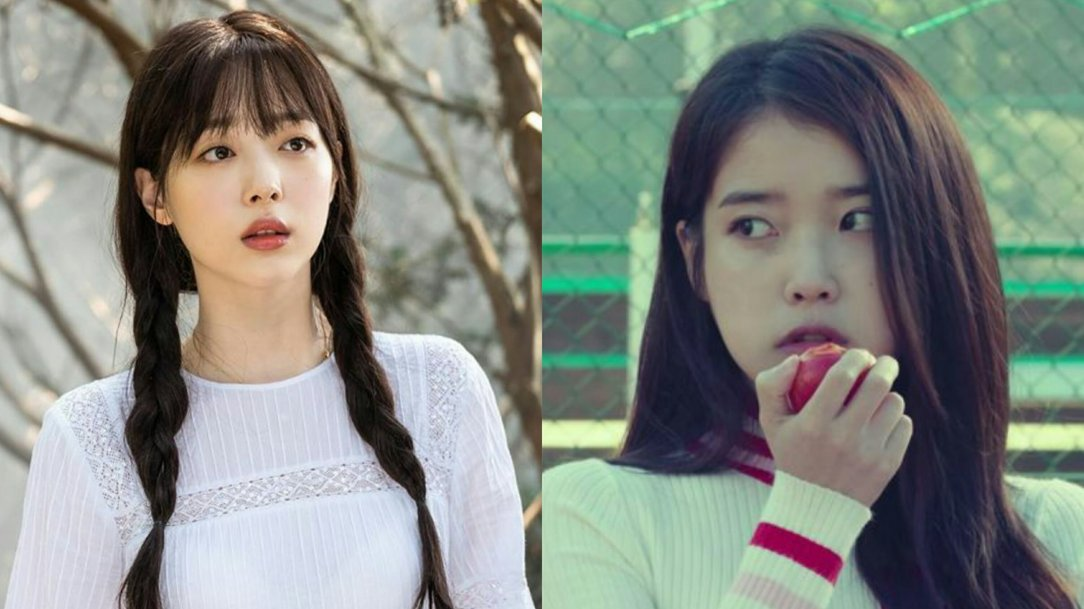 sulli iu persona season 2 and 1