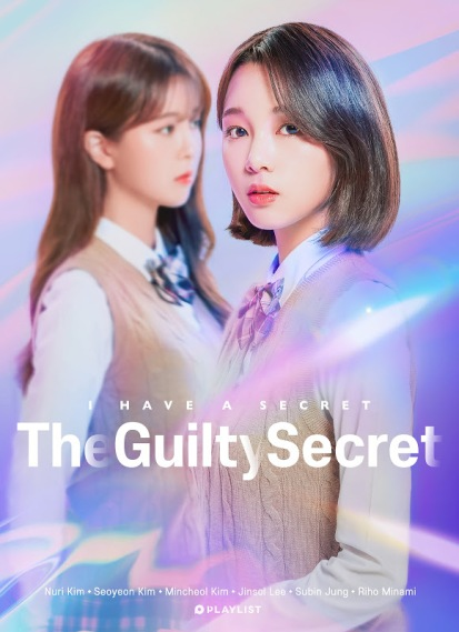 The Guilty sceret Korean web drama