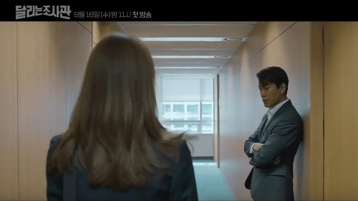 The running mates Choi Gwi Hwa