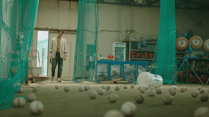 Baseball Kdrama special scouting reporter 2019