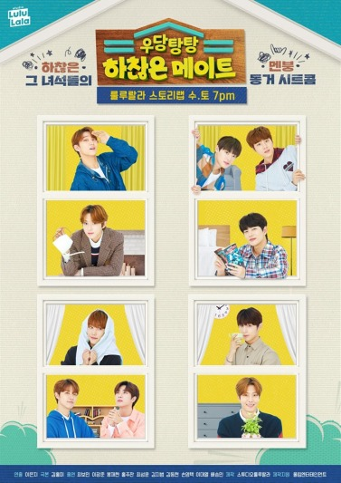 Crash Insignificant Roommates poster